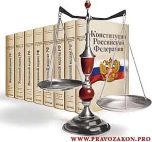 Что называется вещным правом? Юридические признаки
