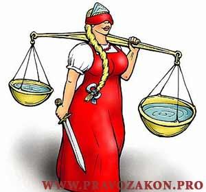 Другие вещные права, признаки и виды вещных прав