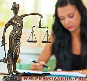Гражданское законодательство о нормах вещного права