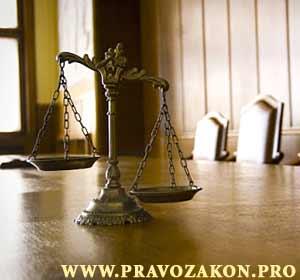 Хищение имущества как нарушение права собственности