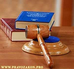 Обязательственное право в системе гражданского права
