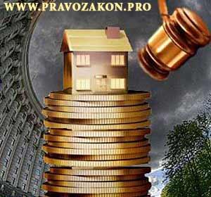 Ограниченные вещные права, защита вещных прав в РФ