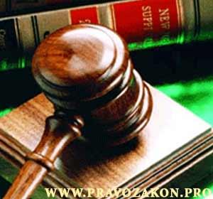Понятие права собственности и возможных правомочий