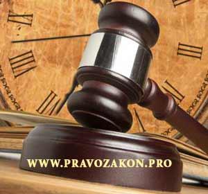 Право собственности на имущество общая собственность