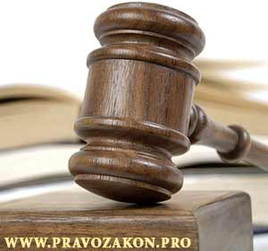 Признаки и определение ограниченных вещных прав