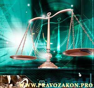 Определение и признаки права собственности на вещи