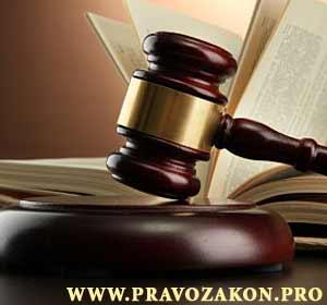 Абсолютные и вспомогательные субъективные права