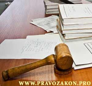 Ограниченные вещные права на собственность и владение