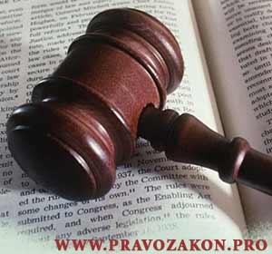 состоянии европейский суд о правах наследования уставилась