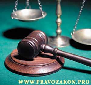Вещи: абсолютное и относительное имущественное право