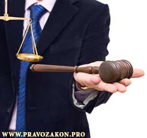 Вещное право в юридической науке гражданского права