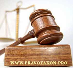 Владение пользование имуществом общей собственности